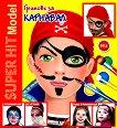 Super Hit Model: Гримове за карнавал - книга