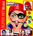 Super Hit Model: Гримове за карнавал -
