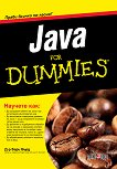 Java For Dummies - Бари Бърд - книга
