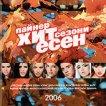 Пайнер Хит Сезони - Есен 2006 -