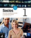 Socios Nueva Edición: Учебна система по испански език : Ниво 1 (A1 - A2): Учебник + CD - Marisa González, Felipe Martín, Conchi Rodrigo, Elena Verdía -