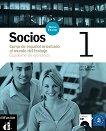 Socios Nueva Edición: Учебна система по испански език : Ниво 1 (A1 - A2): Учебна тетрадка + CD - Jaime Corpas, Lola Martínez -