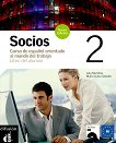 Socios Nueva Edición: Учебна система по испански език Ниво 2 (B1): Учебник + CD -