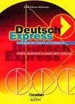 Deutsch Express: Учебна граматика по немски като чужд език - Ханс Юрген Херингер -