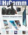 HiComm : Списание за нови технологии и комуникации - Декември 2013 -