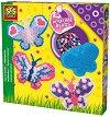 Мозайка с ароматни мъниста - Пеперуда - Творчески комплект -