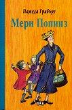 Мери Попинз - комикс