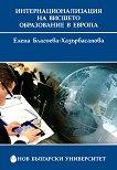 Интернационализация на висшето образование в Европа - Елена Благоева-Хазърбасанова -