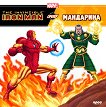 The Invincible Iron Man срещу Мандарина - продукт