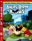 Angry Brids toons - Сезон 1 - Диск 1 -