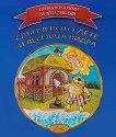 Приказки в рими за деца любими: Слънчевото дете и веселата видра - Любов Георгиева -