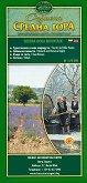 Сърнена Средна гора - Туристическа карта -