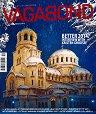 Vagabond : Bulgaria's English Magazine - Issue 87-88 / 2013-2014 -