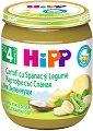 HIPP - Био пюре от картофи със спанак и зеленчуци - Бурканче от 125 g за бебета над 4 месеца -