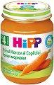 Пюре от био ранни моркови - Бурканче от 125 g за бебета над 4 месеца -