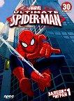 Залепи и играй № 1 - Невероятният Спайдърмен: Книжка с 30 стикера -