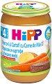 HIPP - Био пюре от моркови и картофи с агнешко месо - Бурканче от 190 g за бебета над 4 месеца -