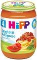 Пюре от био спагети болонезе - Бурканче от 190 g за бебета над 4 месеца -