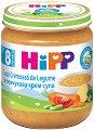 Крем супа от био зеленчуци - Бурканче от 200 g за бебета над 8 месеца -