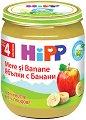 Пюре от био ябълки и банани - Бурканче от 125 g за бебета над 4 месеца -