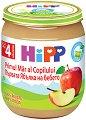 Пюре от био ябълки - Бурканче от 125 g за бебета над 4 месеца -