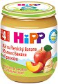 HiPP - Био пюре от банани и праскови - Бурканче от 125 g за бебета над 4 месеца -