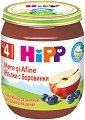 HiPP - Био пюре от ябълки с боровинки - Бурканче от 125 g за бебета над 4 месеца -