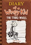 Diary of a Wimpy Kid - book 7: The Third Wheel - Jeff Kinney - книга