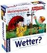 Метеорология - Детски образователен комплект -