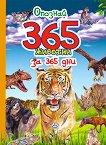 Опознай 365 животни за 365 дни -