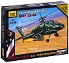 Американски военен хеликоптер - AH-64 Apache - Сглобяем модел -
