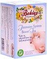 Био чай на пакетчета за украпване на имунитета на бебета и кърмачки - Кутия от 30 g -