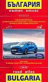 Пътен атлас на България : Road Atlas of Bulgaria - М 1:330 000 -