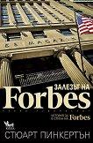 Залезът на Forbes - Стюарт Пинкертън - книга