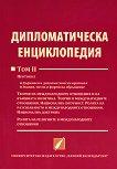 Дипломатическа енциклопедия: том 2 -