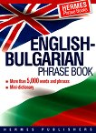 English-bulgarian phrase book -