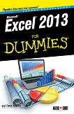 Excel 2013 For Dummies. Кратко ръководство - Д-р Грег Харви - книга