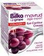 "Bilka UpGrape Mavrud Age Expert Collagen+ Eye Contour Cream - Интензивен регенериращ околоочен крем от серията ""Mavrud Age Expert"" -"