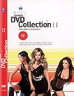 Payner DVD Collection - 12 -