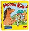 Хоп в галоп - Детска състезателна игра -
