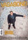 Vagabond : Bulgaria's English Magazine - Issue 90 / 2014 -