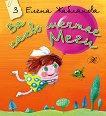 За какво мечтае Меги - Елена Жаблянова - детска книга