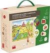 Пирамида на здравословното хранене - Образователна игра -