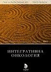 Енциклопедия по интегративна медицина: Интегративна онкология -