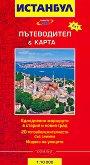 Истанбул: Пътеводител и карта - M 1:10000 -