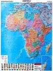 Политическа карта на Африка - M 1:8 000 000 -