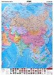 Политическа карта на Азия -