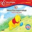 Disney English First Readers - ниво Beginner: Мечо Пух търси яйца. Цветовете -
