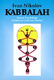 Kabbalah. Sacred Psychology or How to Cultivate Genius - Ivan Nikolov -