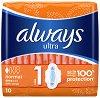 Always Ultra Normal Pads - Дамски превръзки с крилца в опаковки от 10 ÷ 40 броя -